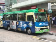 LU77 Hong Kong Island 4S 25-12-2019