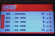 Mei Foo Station Bus Information Display Panel 1