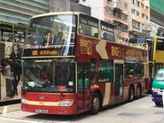 PK2908 Big Bus Tour Hong Kong Island(Red) 18-07-2017