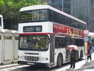 Sun Tin Wai 2