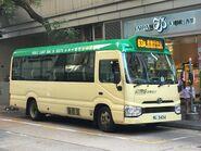 WL5434 Hong Kong Island 63A 30-11-2019