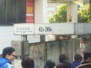 Cheung Hang Estate Shopping Centre(Bus)