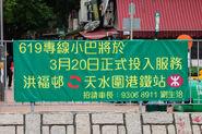 GMB 619 Banner