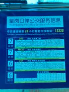 Huanggang Port bus route information 1