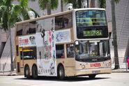 KF6863-8A 2010
