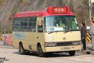 KLRMB-Tsing Lam Route-LK8592