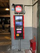 KMB Monthly Pass machine in Kwai Fong Station