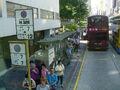 Kowloon CPO 1408