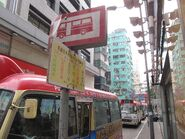 Mong Kok (Cheung Sha Street) MK-TW sign Feb13