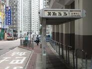 Tsuen Wan Centre 3