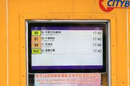 Bus Information Display Panel at Ap Lei Chau Estate Terminus