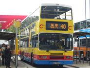 CTB 948 40 Wan Chai Ferry