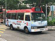 DA3272 Sham Shui Po to Sheung Shui 16-08-2019