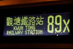 Display 89X