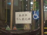 KMB 89D Not Via Wong Nai Tau Cardboard