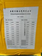 KNGMB 30A timetable 201808