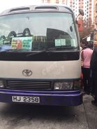 Ps shuttle bus