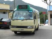 Tong Kung Leng 6