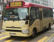 070023 ToyotacoasterEW8969,RMBAN1