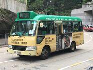 KZ7232 Kowloon 60 02-09-2019