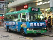 LD3023 Hong Kong Island 4S 12-09-2018
