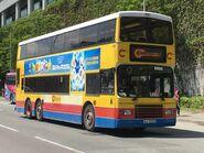 HJ5152(601) Free MTR Shutlle Bus K1A 05-08-2017