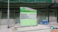 KMB Canteen at On Tai BT 20170627