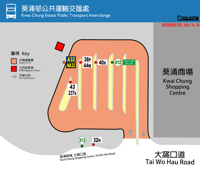 Kwai Chung Estate PTI Plan 20200106