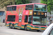 TU9868-B2P