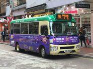 VN8121 Hong Kong Island 36X in Causeway Bay 07-04-2019