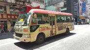 DX3728 To Kwa Wan to Mong Kok 16-06-2018