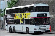 GR4517-6D