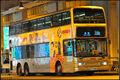 HX9308-259D 2012