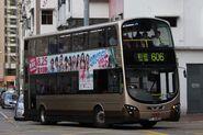 KMB-606-AVBWS1(2)
