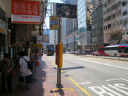 Kam Hong St E2 20180611