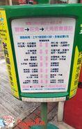 PLB Mong Kok to Kwun Tong Stop Sign
