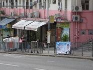 WTS Po Hang Lane~20120815