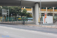 Yu Chun Keung Memorial College No.2 S 201202
