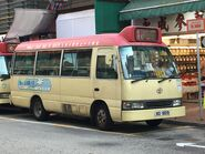 BD1829 Tsuen Wan to Cheung Shan Estate 15-10-2019
