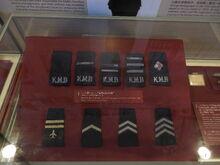 Rank KMB 1980