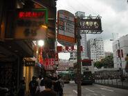 Chuen Lung St