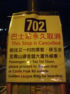 Closure notice of 2870A