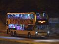 KMB ATENU1099 UG1184 010X crew bus