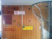 Leyland Atlantean A633 cabin-2