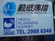 Motion media label