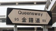 Queensway Sign