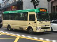 WG7208 Hong Kong Island 63A 15-12-2019