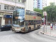 ATENU612 TN1610 35A