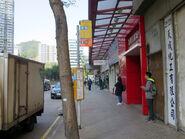 Chai Wan Industrial City WTR 20191213