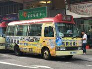 ED7933 Yuen Long to Tai Po 24-10-2019
